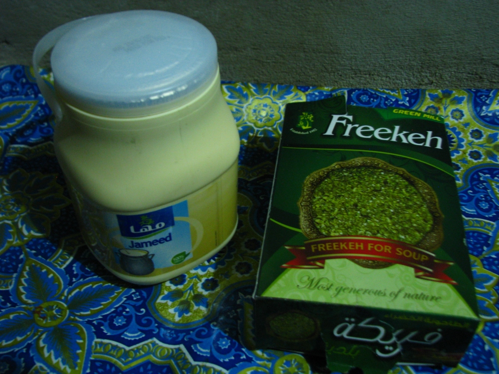 Jameed - Freekeh